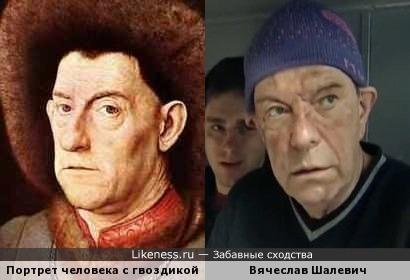 """""""Портрет человека с гвоздикой"""