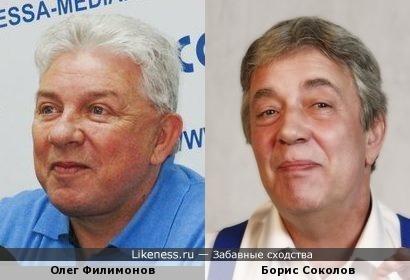 Борис Соколов и Олег Филимонов