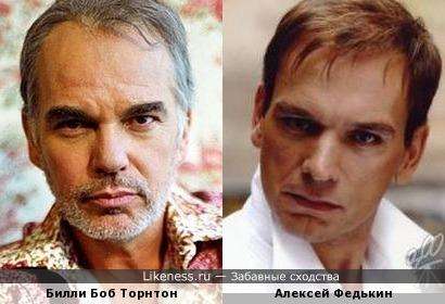 Билли Боб Торнтон и Алексей Федькин