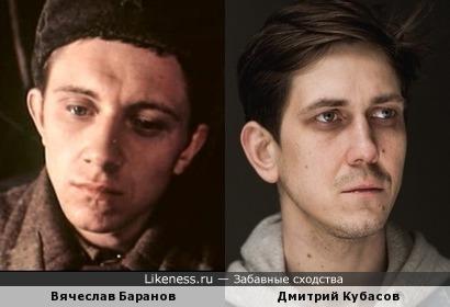 Вячеслав Баранов и Дмитрий Кубасов
