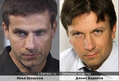 Илья Шакунов и Денис Варенов
