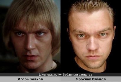 Игорь Волков и Ярослав Иванов