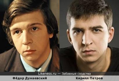 Фёдор Дунаевский и Кирилл Петров