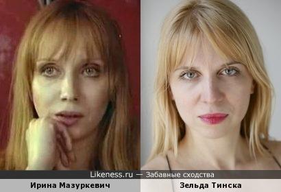 Ирина Мазуркевич и Зельда Тинска