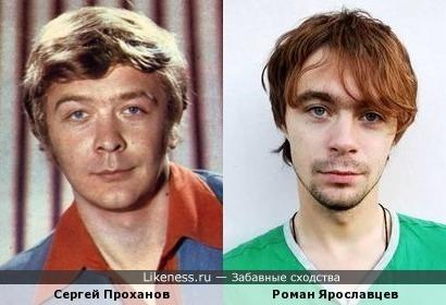 Сергей Проханов и Роман Ярославцев