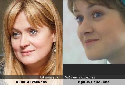 Анна Михалкова и Ирина Семенова