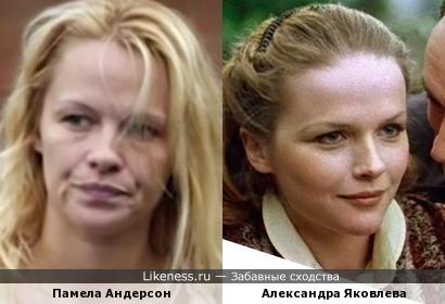 Памела Андерсон без макияжа и привычного оскала показалась похожей на вечно-прекрасную Александру Яковлеву