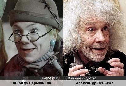 При взгляде на улыбку Зинаиды Нарышкиной сразу вспомнился Александр Леньков