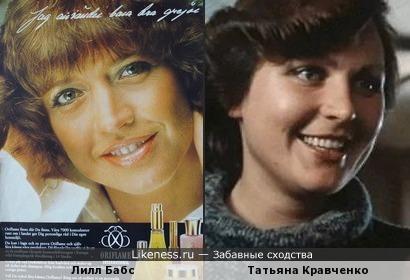 Лилл Бабс в рекламе (и это не реклама) и Татьяна Кравченко (ещё не сватья)