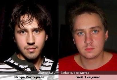 Игорь Растеряев и Глеб Тищенко
