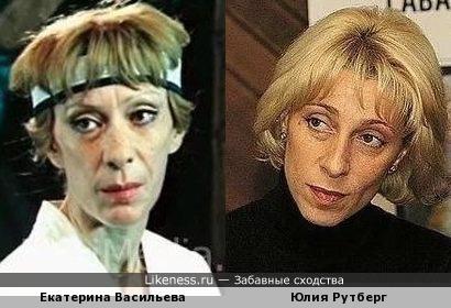 Екатерина Васильева и Юлия Рутберг