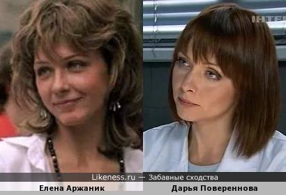 Елена Аржаник и Дарья Повереннова