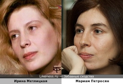 Ирина Метлицкая и Мариам Петросян