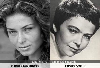 Тамара Совчи и Марина Казанкова