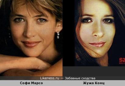 Жужа Конц и Софи Марсо