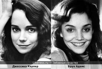 Джессика Харпер и Брук Адамс