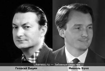 Букет Бальзаминов
