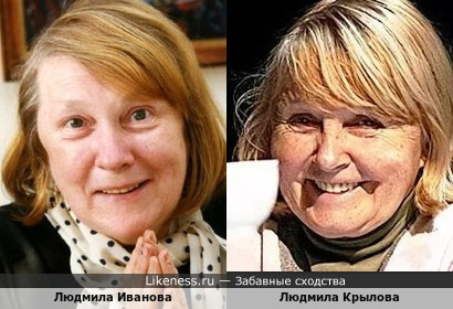 Людмила - милая людям