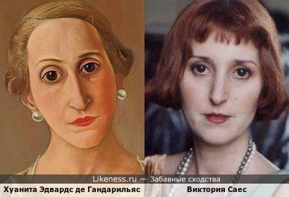 Аристократка и актриса