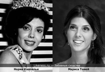 Норма Каппальи и Мариса Томей