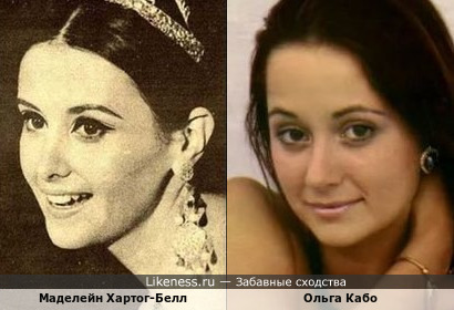 Маделейн Хартог-Белл и Ольга Кабо