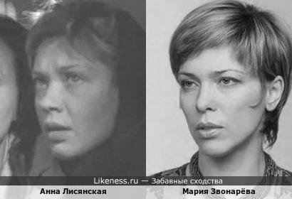 Анна Лисянская и Мария Звонарёва