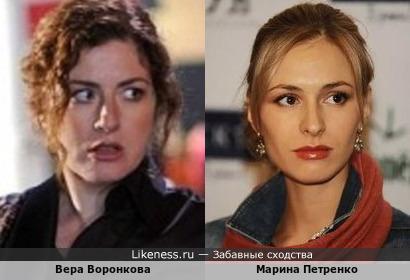 Вера Воронкова и Марина Петренко
