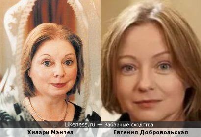 Хилари Мэнтел похожа на Евгению Добровольскую