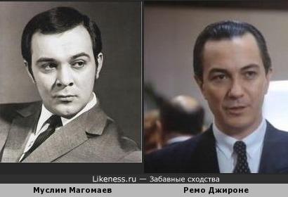 Муслим Магомаев и Ремо Джироне