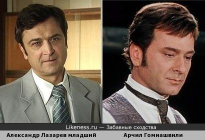Александр Лазарев младший и Арчил Гомиашвили