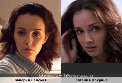 Валерия Ланская и Евгения Нохрина