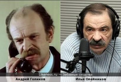 Илья Олейников и Андрей Голиков