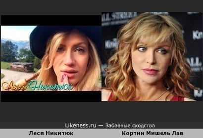 сходство между украинской ведущей и американской рок-звездой