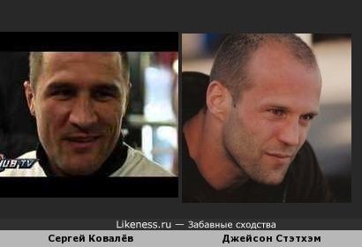 Российский боксёр похож на английского актёра