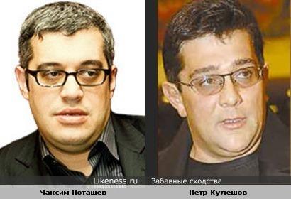 Поташев vs Кулешов)))