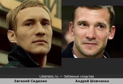 Сидихин - Шевченко