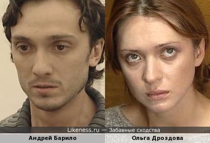 Барило - Дроздова