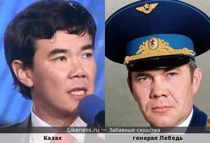 Квнщик и генерал Лебедь