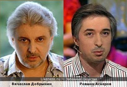 Добрынин - Аскеров