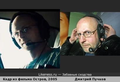 Гоблин в фильме