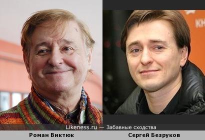 Виктюк - Безруков
