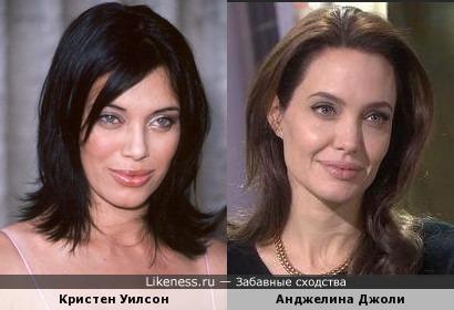 Кристен Уилсон похожа на Анджелину Джоли