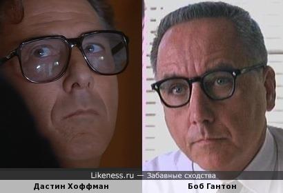 Хоффман похож на Гантона