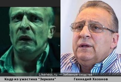 Гражданин из фильма ужасов по иронии напомнил Хазанова