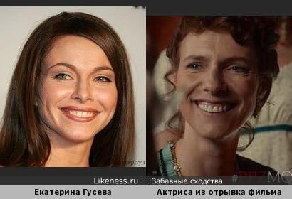 Екатерина Гусева без мэйкапа, но с причесочкой