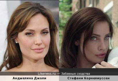 Стефани Корнелиуссен - Анджелина Джоли