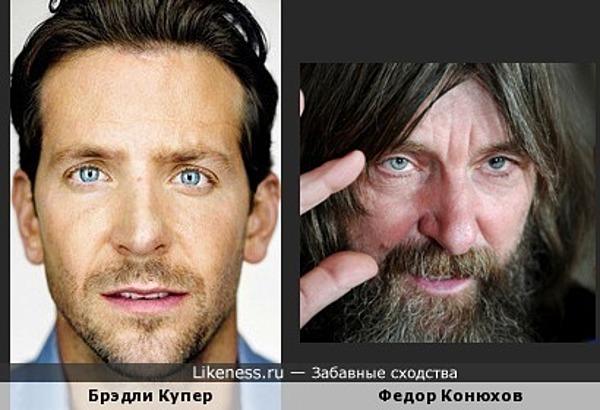 Брэдли Купер напомнил Федора Конюхова