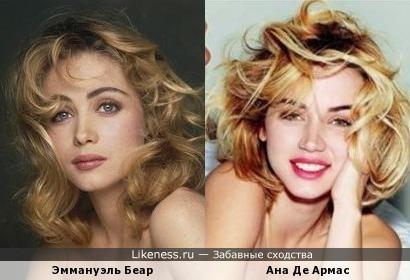 Ана Де Армас - Эммануэль Беар