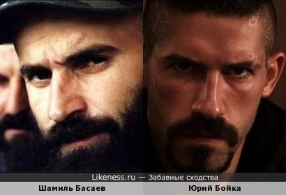 Шамиль Басаев напомнил Юрия Бойка