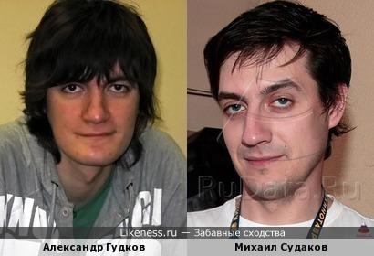 Александр Гудков напомнил Михаила Судакова